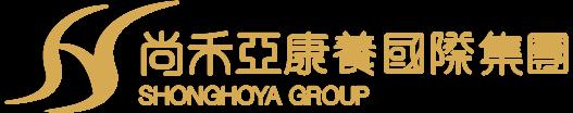 尚禾亞SHONGHOYA | 負離子之王循氣蒸